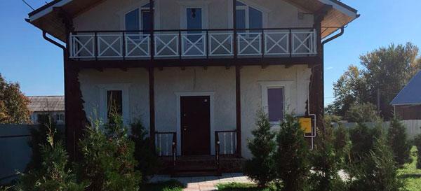 Дом в деревне Темьянь